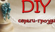 Блог - все про handmade в Україні 78fa0cb23bc30