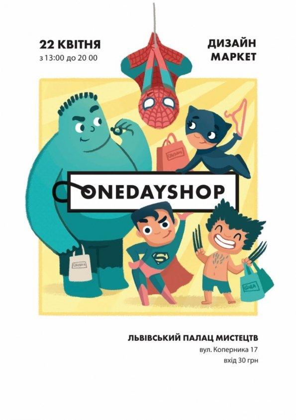 Дизайн-маркет OneDayShop vol.13 | Львів