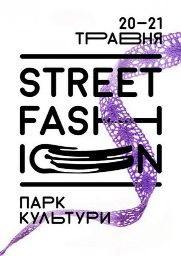 Дизайн-маркет Street Fashion Show | Львів