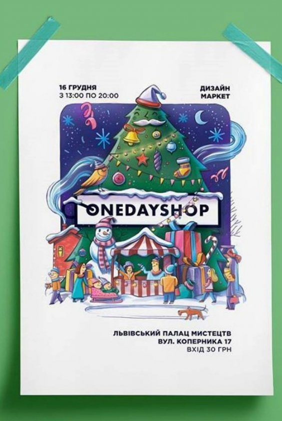 OneDayShop#16.ChristmasStory | Львів