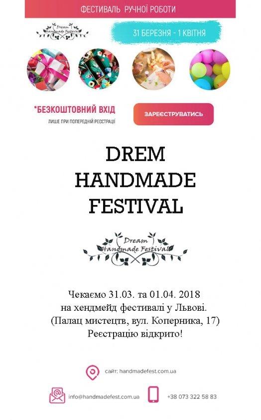 Dream Handmade Festival | Львів