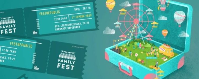 Family Fest 3 | Travel together