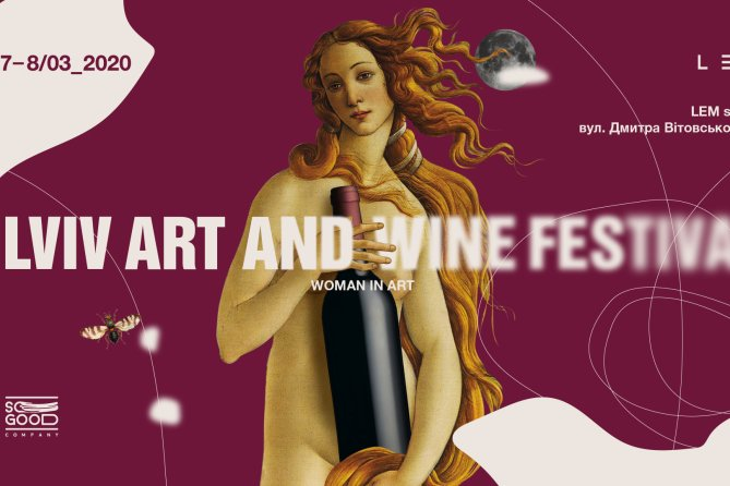 Lviv Art and Wine Festival. Woman in Art