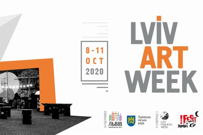 Lviv Art Week - 2020