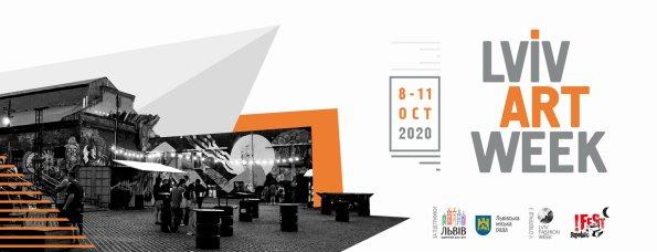 Lviv Art Week - 2020