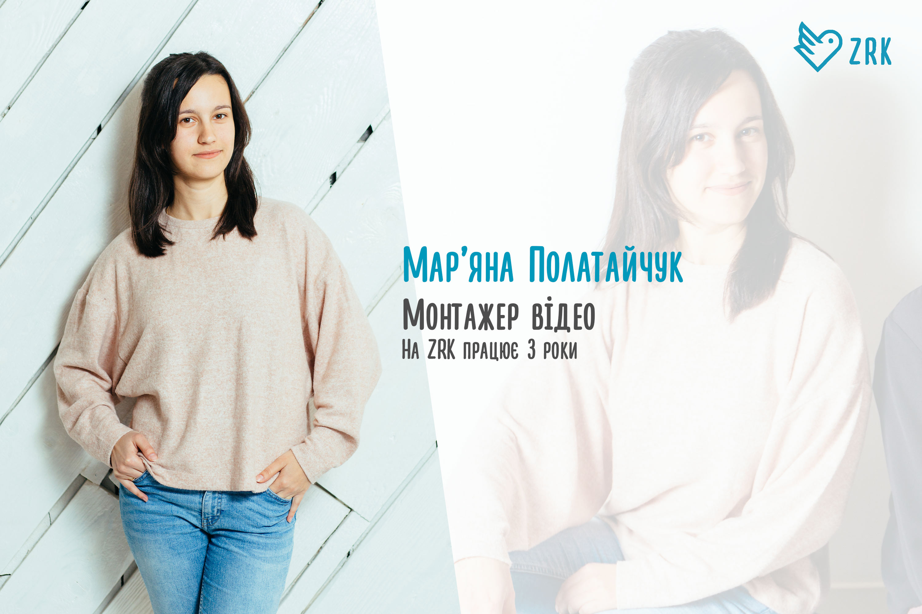 blog-team-photo-maryana_1