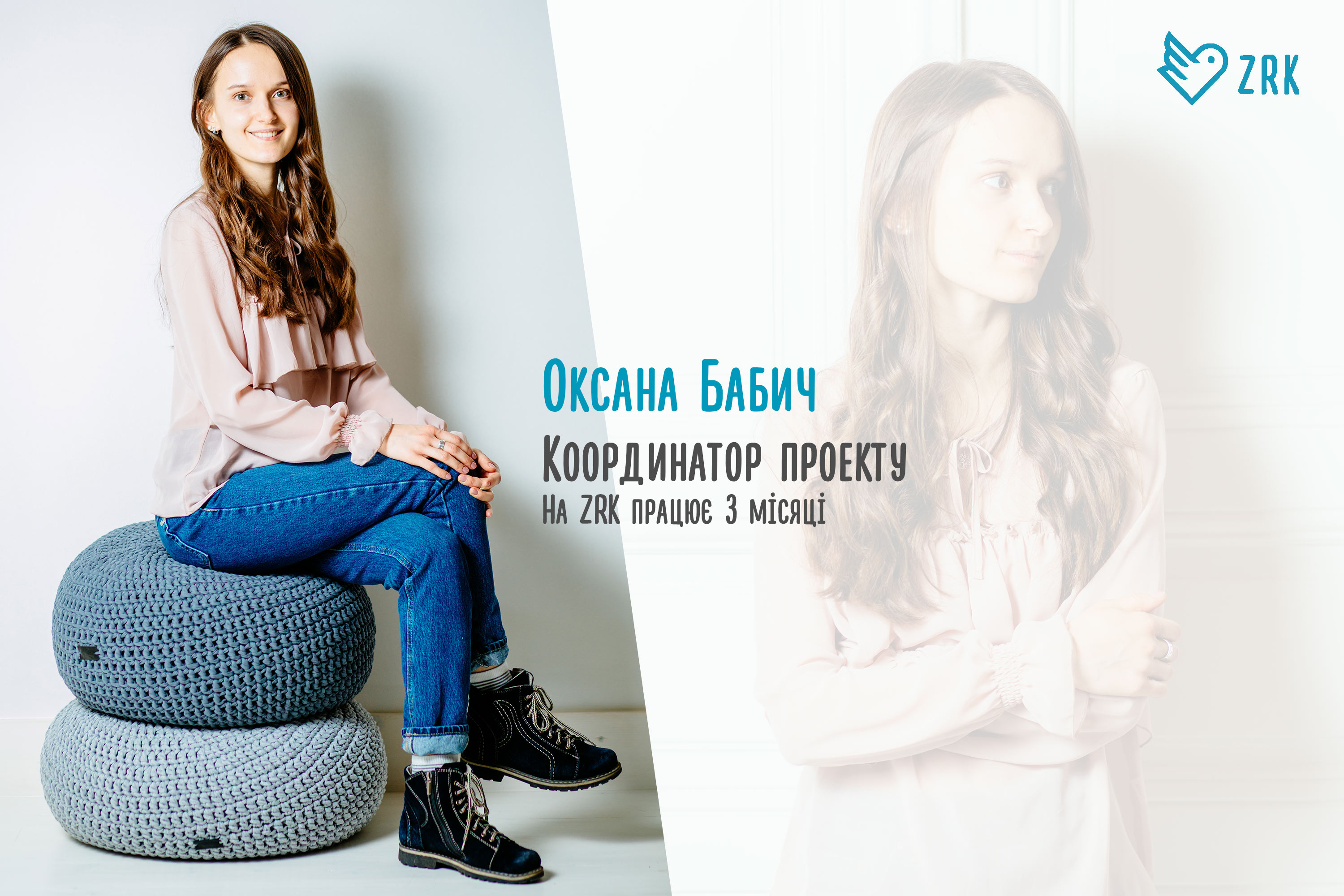 blog-team-photo-oksana_1