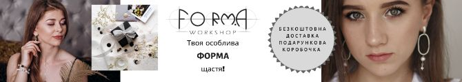 Магазин Form.A Workshop