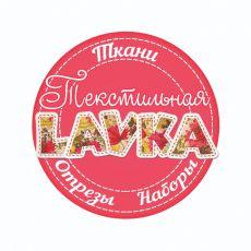 Майстер Текстильная