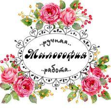 Майстер София
